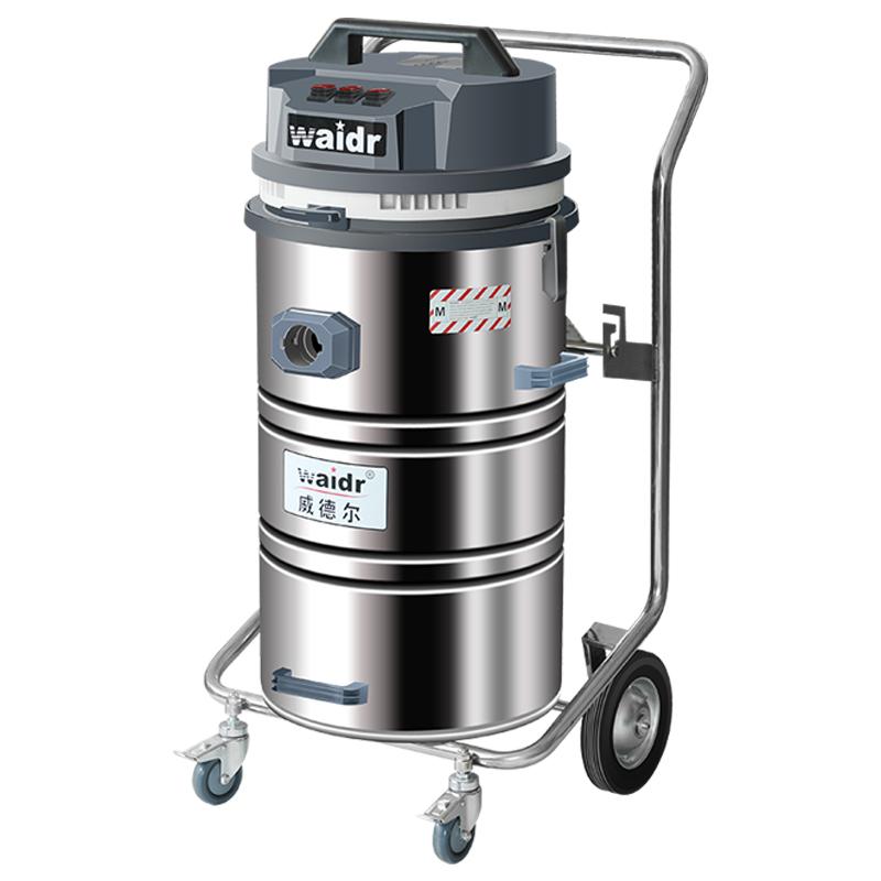 地面吸灰机WX-3078BA大吸力吸尘器
