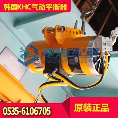 KAB-230-200型KHC气动平衡器