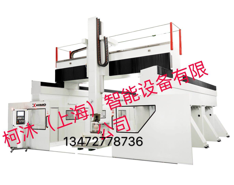 供应KOMO铝板铝模四轴联动加工中心
