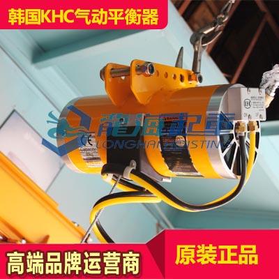 防爆型KHC气动平衡器150公斤 电池吊