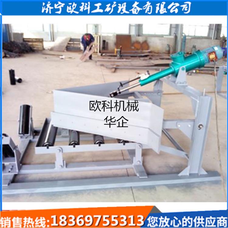 供应犁式卸料器 1200电动犁式卸料器