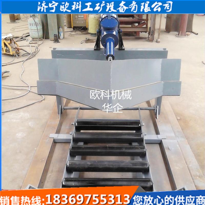 电厂输煤犁式卸料器 单双侧耐磨犁式卸料器