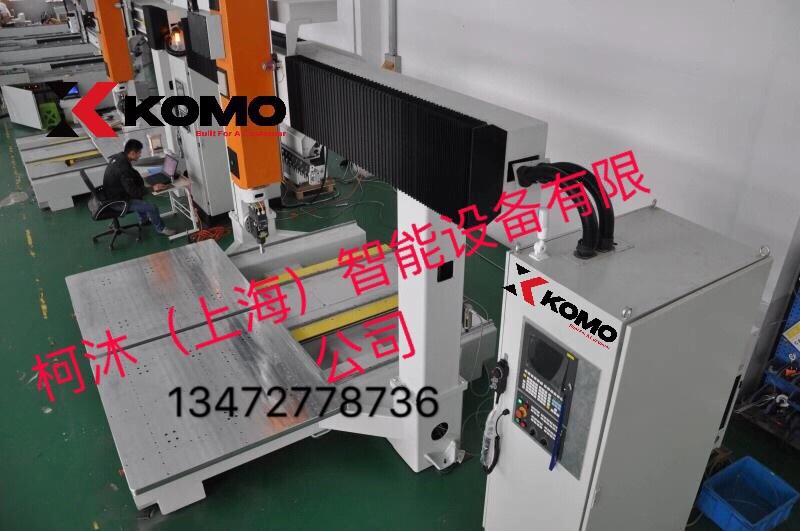 供应KOMO三轴雕刻机 铝板铝模加工