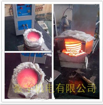 供应高频熔铜炉化铜水设备