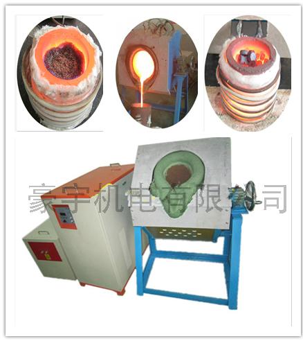供应中频熔铜炉倾倒式熔铜设备