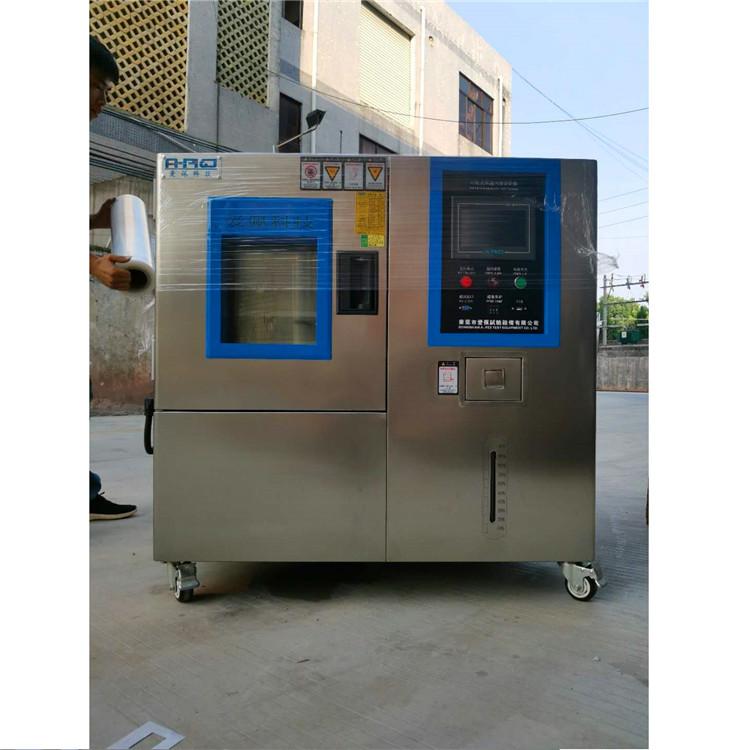 供应中小型温度调节箱