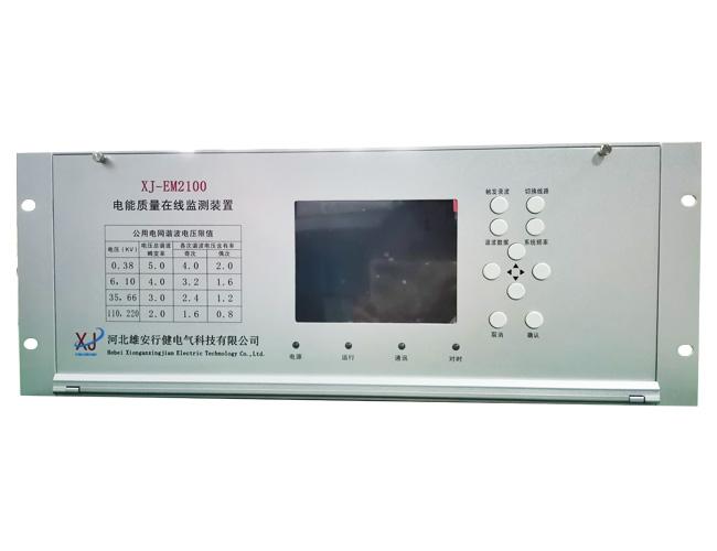 供应高端电能质量谐波在线监测仪-行健