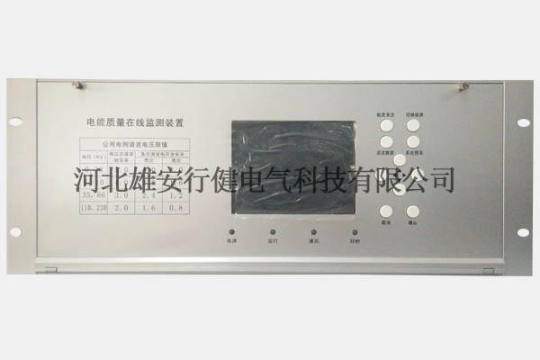 变电站嵌入式电能质量问题解决方案-行健